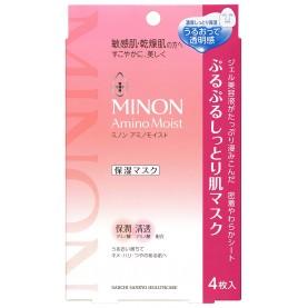 Увлажняющая маска- эссенция для лица с аминокислотами против мелких морщин, сухости, для чувствительной кожи, склонная к аллергическим реакциям Healthcare Minon Amino Moist Essential mask