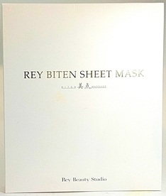 Тканевая 3D маска для лица с эффектом лифтинга Biten Sheet Mask